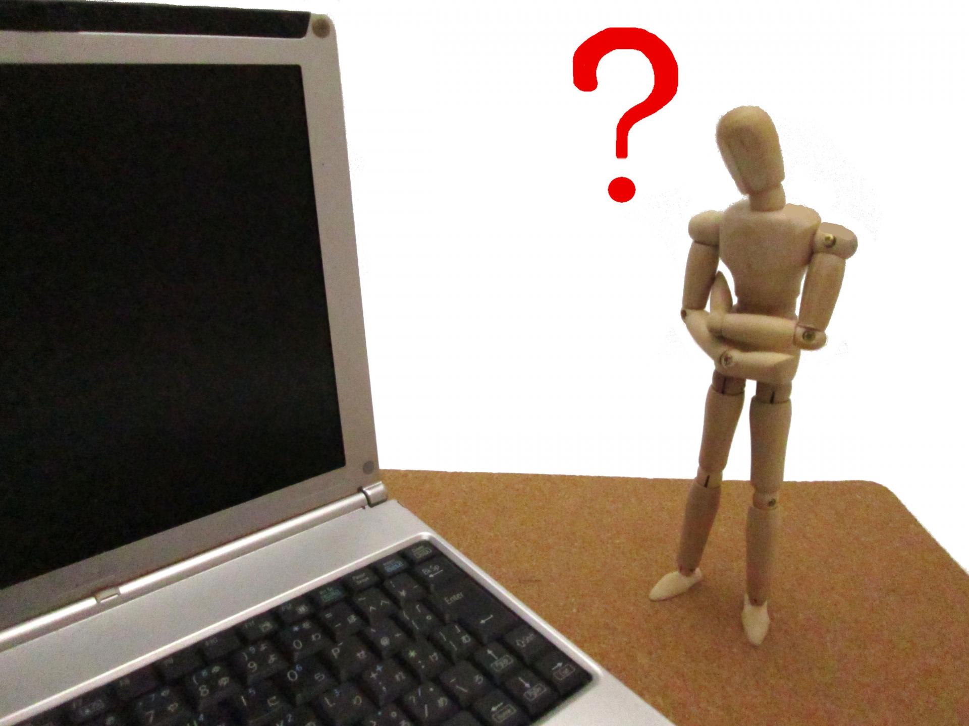 パソコン 人型模型 ?