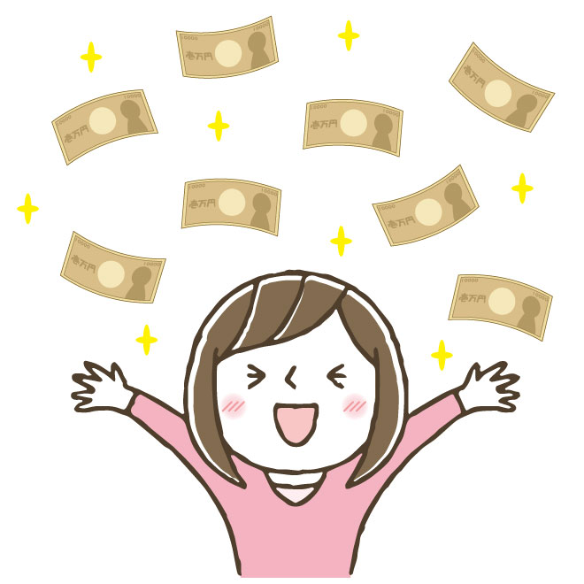 お金 喜ぶ可愛い女性