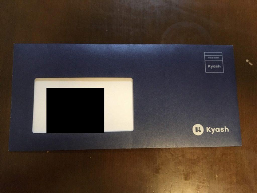 新Kyash封筒
