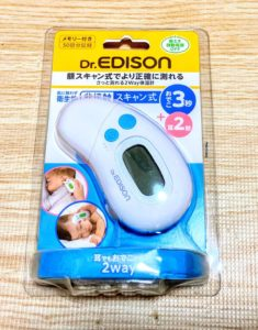 エジソン KJH1004 非接触型体温計 外装