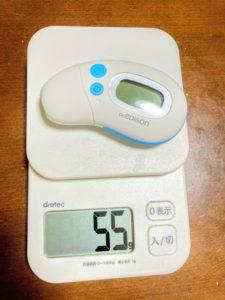 エジソン 非接触型体温計 計量