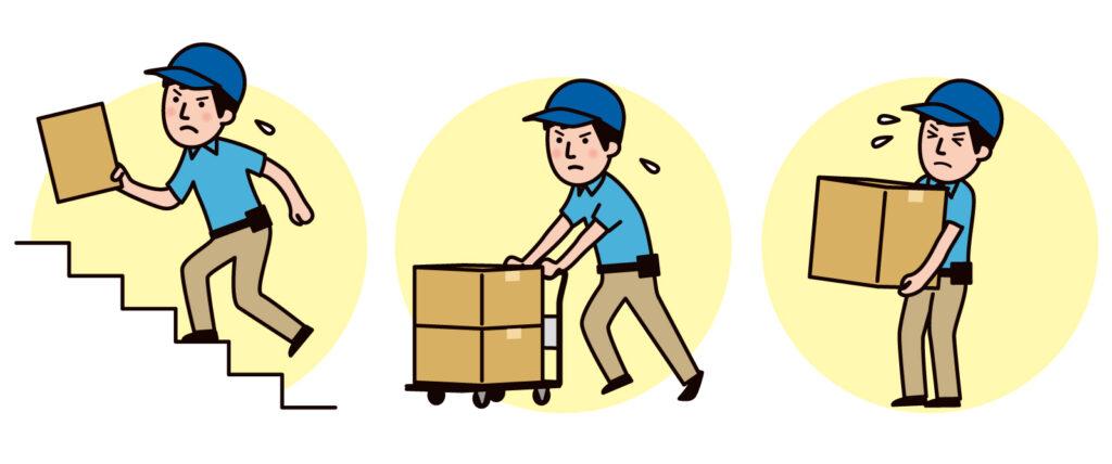 荷物頑張って運ぶ人