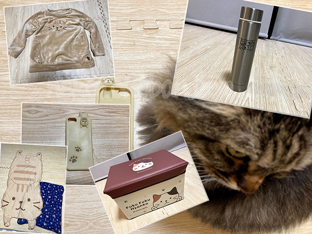 ハピンズ ふくふくにゃんこ 猫 商品 写真